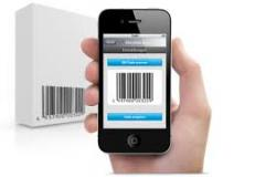 Technology in the Supply Chain